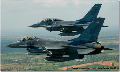 Thai F16 crasheds