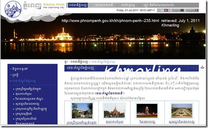 20 Phnom Penh jewel
