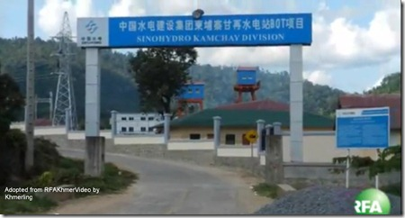Kamchay Dam2