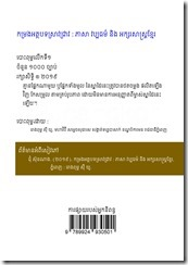 4 Collective Article Khmer Book 15 8 2020_003