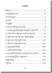 4 Collective Article Khmer Book 15 8 2020_006